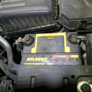 Hyundai Avante Battery